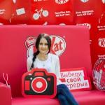 Ташкентский государственный экономический университет